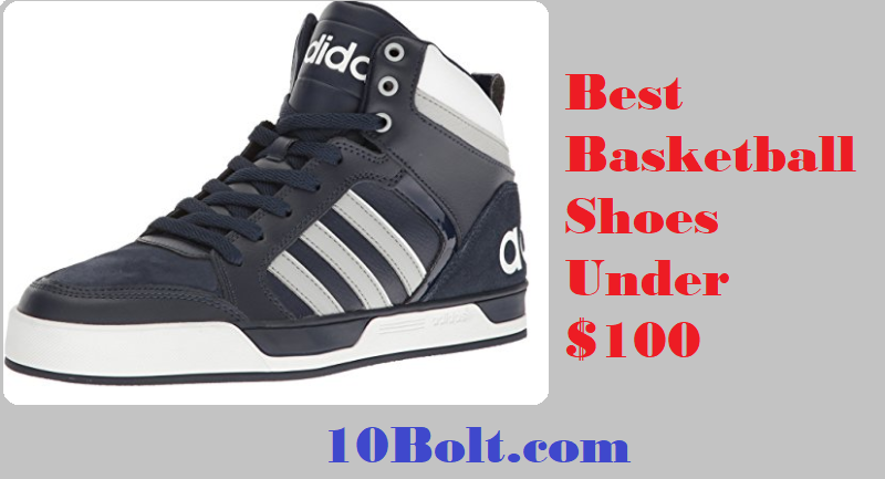 8ef5a4fe64529 Best Basketball Shoes Under $100 2019 Reviews & Buyer's Guide